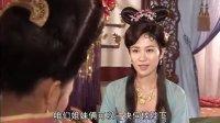 杨贵妃秘史 33