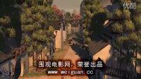《功夫熊猫2 》预告片[www.weiguan.cc]