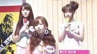 おねがい! マスカット Onegai! Muscat -36 (2008-12-09)