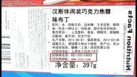 购买进口食品需要注意什么VTS_17_1