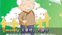 视频: 记忆大师教程DVD考试单词全记牢7.mp4!更多知识请登录:http:www.hao890.cn