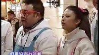 武汉 Happy站台B 100226
