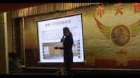 视频: 中天系统梁山招商会视频