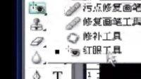2月26日心怡老师主讲PS入门课(常用工具)