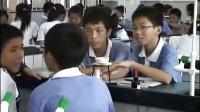 初一科学,汽化与液化-蒸发教学视频浙教版林佳祥