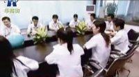 视频: 华商街 (北京)引航科技联盟体——华商街大型招商会