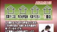 [30]2003.05.03 なまあらし パパイヤ鈴木[无字]