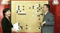 第七届正官庄杯世界女子围棋团体锦标赛第四局万波佳奈VS宋容慧