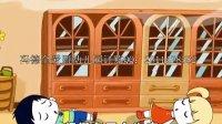 爱盟幼儿园有用吗 爱盟幼儿园怎么样 爱盟幼儿园在线观看33