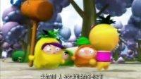 果宝特攻18 菠萝包总部
