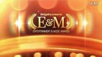 AE模板-10套高档大气颁奖仪式晚会包装年会片头DJ工程