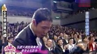 娱乐百分百 2010 金马奖之大爆料 101123 众明星盛装艳斗金马奖