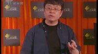 罗永浩:做什么兼职有钱途有前途?