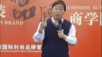 视频: 【时代光华在线移动商学院┽QQ1219258993】宋智广:总代理如何指导加盟商订货1