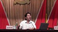 郑泽国讲座:国内旅游业发展趋势和江门旅游发展建议(2)