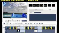 会声会影10 视频教程12(21互联出版) 标清