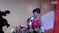 深圳女主持-2011中国工商银行深圳分行金融同业联谊晚会