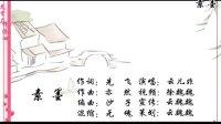 云儿非原创中国古典曲风<素墨>