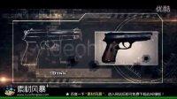 CS游戏反恐精英片头AE模板下载_53_501