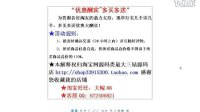 商业源码 网站源码 网站代码 完整源代码 网站建设 网站制作