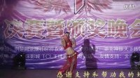 """神农舞娘作品---""""弘扬中国梦 唱响神农架""""演出"""