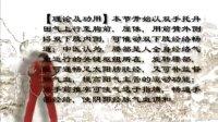中华通络操  02