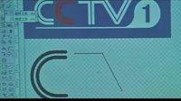 [PS]Photoshop教程入门 第六天 AI路径编辑之CCTV.flv
