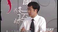 近视眼防治(中)-陈琳义 教授 合肥名人眼科医院