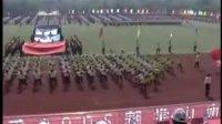 视频: 烟台南山学院运动会开幕式完整版(招生QQ:86212639)