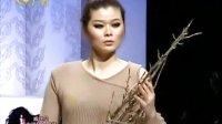 时尚中国 2010 中国国际时装周2010|2011秋冬系列威丝曼中国针织时装设计大赛 100430