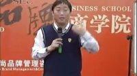 视频: 【时代光华在线移动商学院┽QQ1219258993】宋智广:总代理如何指导加盟商订货2