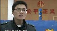 顺逆安 淘宝开店成功案例 大学生老板刘帅做充值