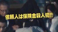 legal high2 了解篇sp 李狗嗨 堺雅人