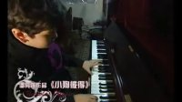 双龙兄弟 潘亮龙原创钢琴曲《小狗彼得》