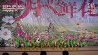 舞蹈《春天的话语》二十一世纪幼儿园老师演出
