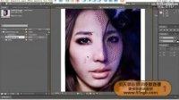 After Effect合成与特效视频教程合集--AE皮肤处理高级教程1
