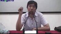 视频: 2012年司法考试 民法 万国 韩祥波 视频配套讲义加QQ820599290