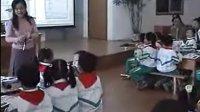 小学二年级品德与社会优质课视频上册《我不胆小》