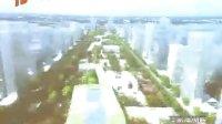 市规委会召开第二十四次会议 原则通过正定新区起步区外城市设计及控规等