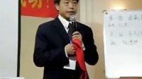中国培训第一机构:齐力盛世国际培训网上报名15808331861QQ972909226