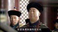 铁齿铜牙纪晓岚4_第16集_高清TV粤语