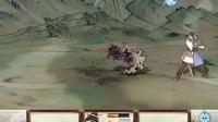 轩辕剑3外传天之痕流程视频 第一回 月河村初见小雪,为救人二战鲛精