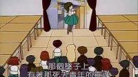 第29话 奈奈美和神秘的泡菜石