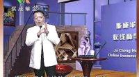 视频: 沟通视频沟通与说服技巧一(聚成 周嵘). TET创业交流雪豹老师QQ:361658732