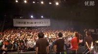 三枝夕夏 IN db -FINAL LIVE TOUR 2010  part11