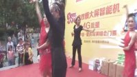 潼南,美女摄影家跳拉丁舞