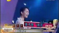 视频: 樟树SMI 奇迹老师 QQ:1092530283