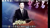 视频: 刘海林—私募-前沿讲座QQ:270750655