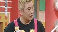 料理美食王20110103