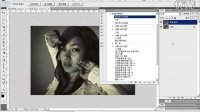 [PS]51RGB_photoshop照片处理_素描效果制作